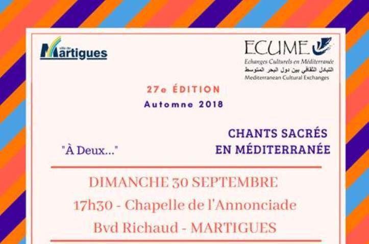 Il est fortement conseillé de réserver (65 réservations déjà) :  renseignement/inscription, direction culturelle de la ville de Martigues : 04 42 10 82 78