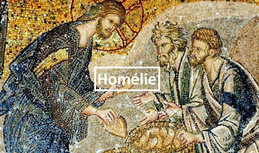 Homélie du Père Michel Isoard pour le dix-huitième dimanche du Temps Ordinaire
