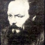 MON FRERE DOSTOIEVSKI (YVAN BALCHOY) SUITE