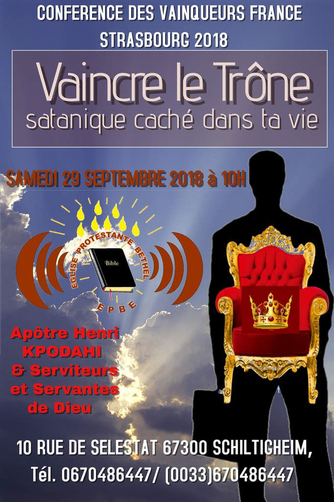 Invitation à la Conférence des Vainqueurs du 29 septembre 2018 à 10h00 à Strasbourg