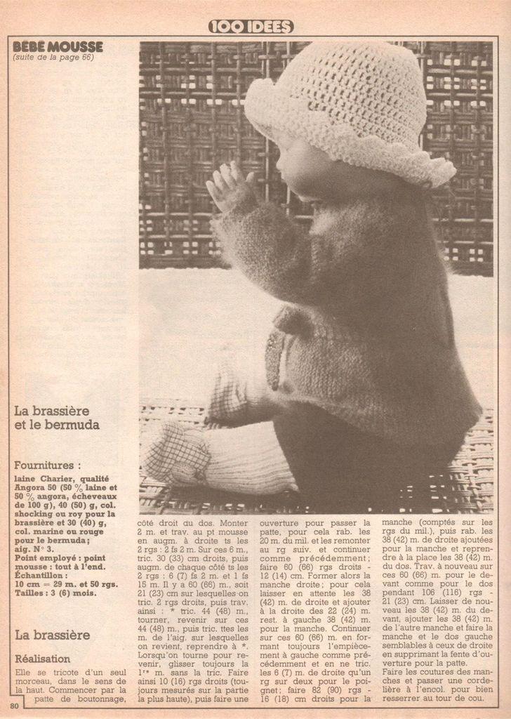 Pour bébé, on tricote...