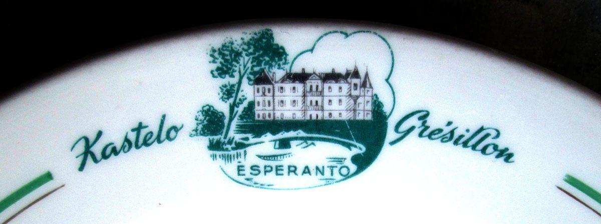 """vinilo sonaj arkivoj de la Kulturdomo de Esperanto """"Kastelo Greziljono"""""""