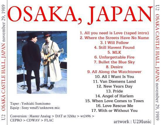 U2 -Lovetown Tour -29/11/1989 -Osaka Japon -Osaka Castle Hall #2