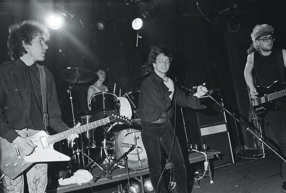 U2 -Boy Tour -22/03/1981 -Portland -USA -Fog Horn