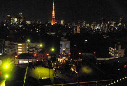 U2 -TV Asahi Studios - Tokyo -Japon - 01/12/2006