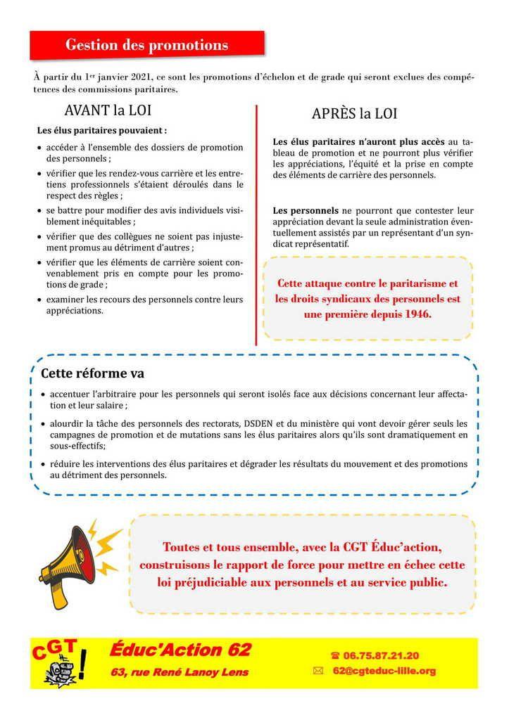 Réforme de la fonction publique : individualisation des carrières et fin du statut général des fonctionnaires, danger !