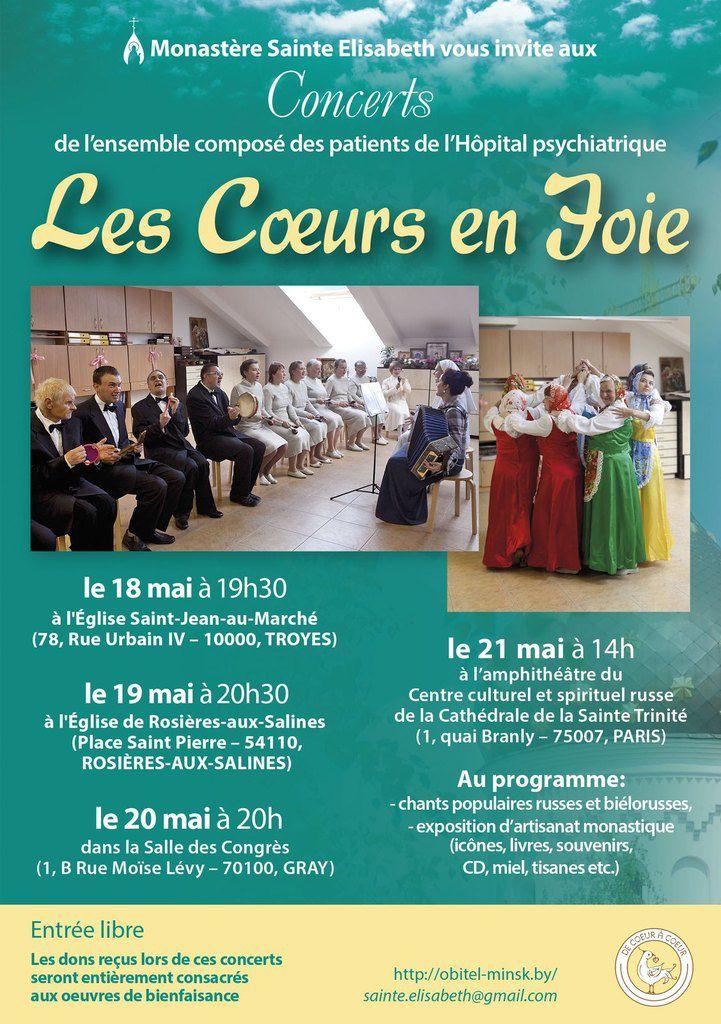 """4 concerts """"Les coeurs en Joie"""" en France : 18, 19, 20, 21 mai"""