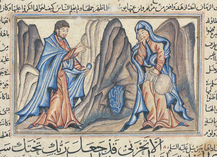 Ode islamo-chrétienne à Marie