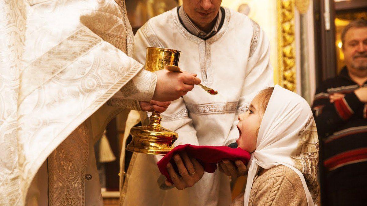 L'expérience eucharistique dans l'orthodoxie - SERAPHIM