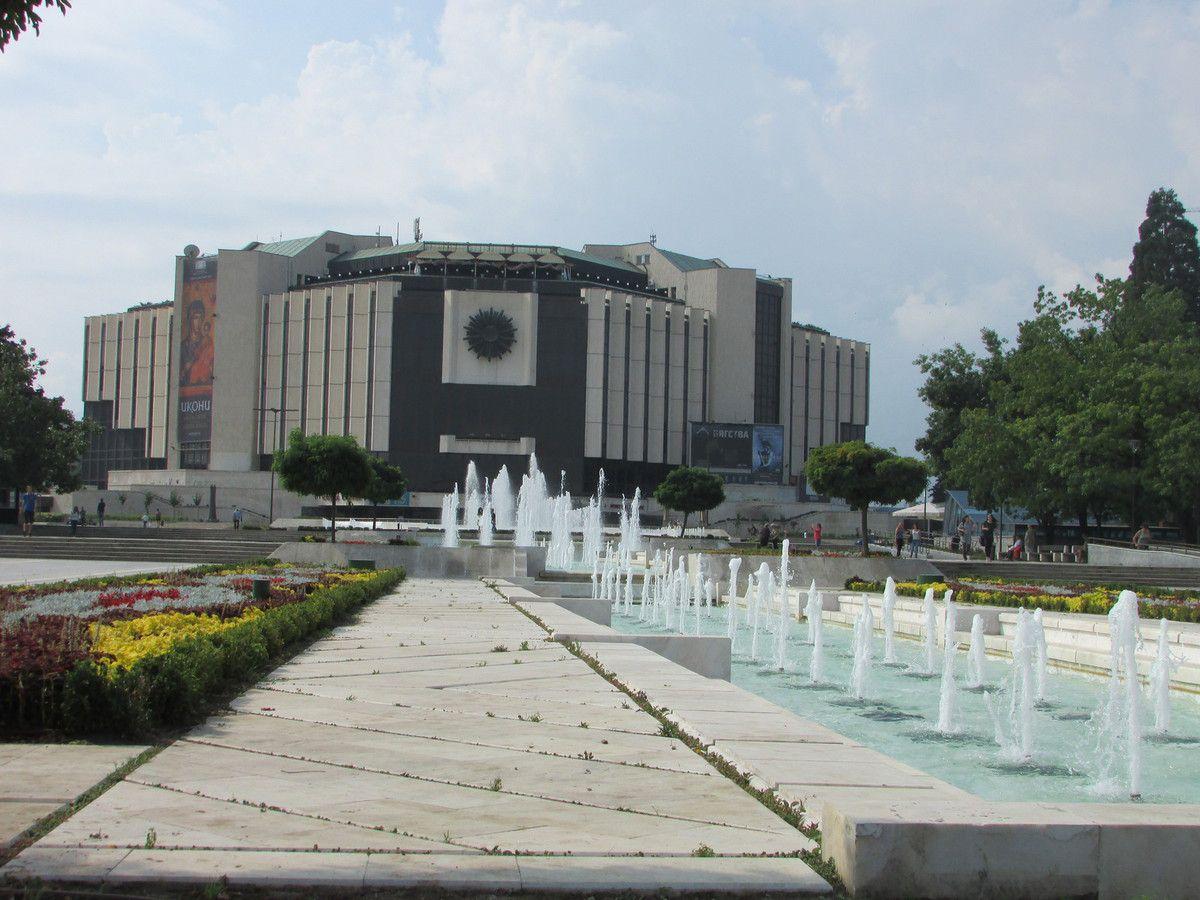 Le palais de la culture NDK de Sofia.