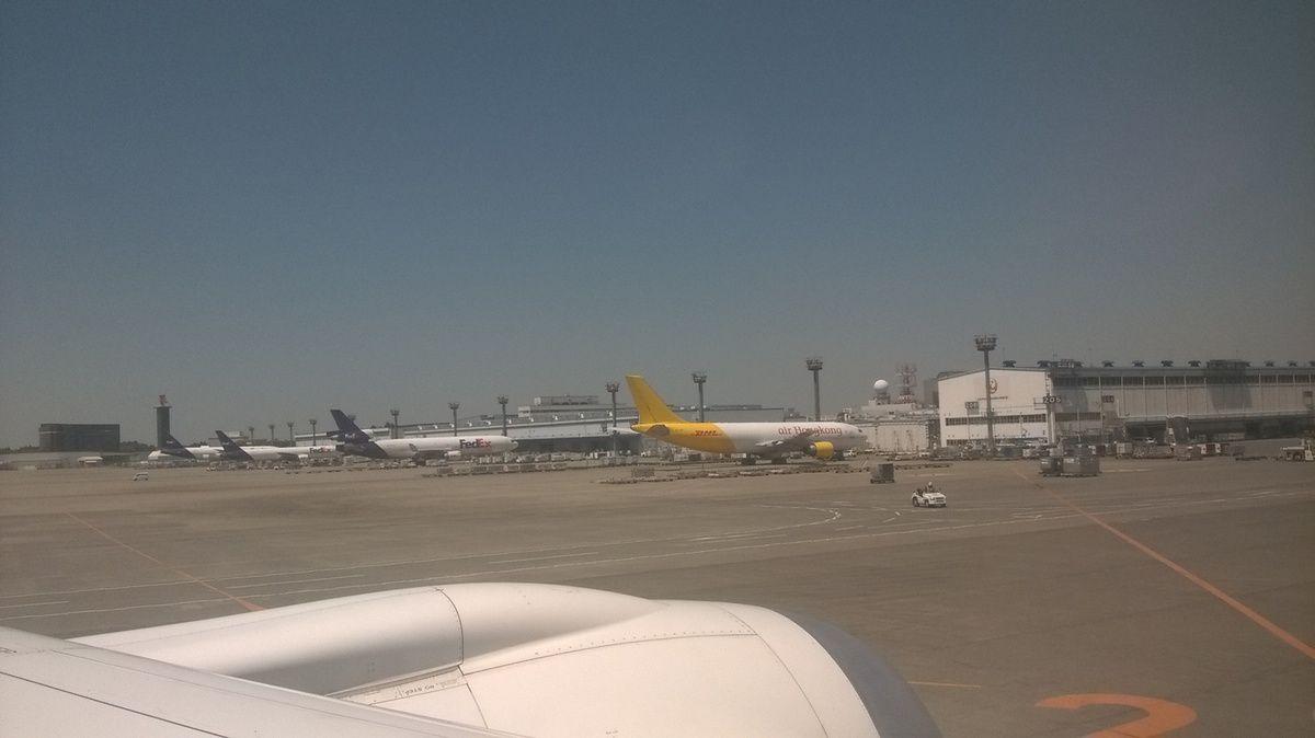 Arrivéè à l'aéroport de Narita-Tokyo.