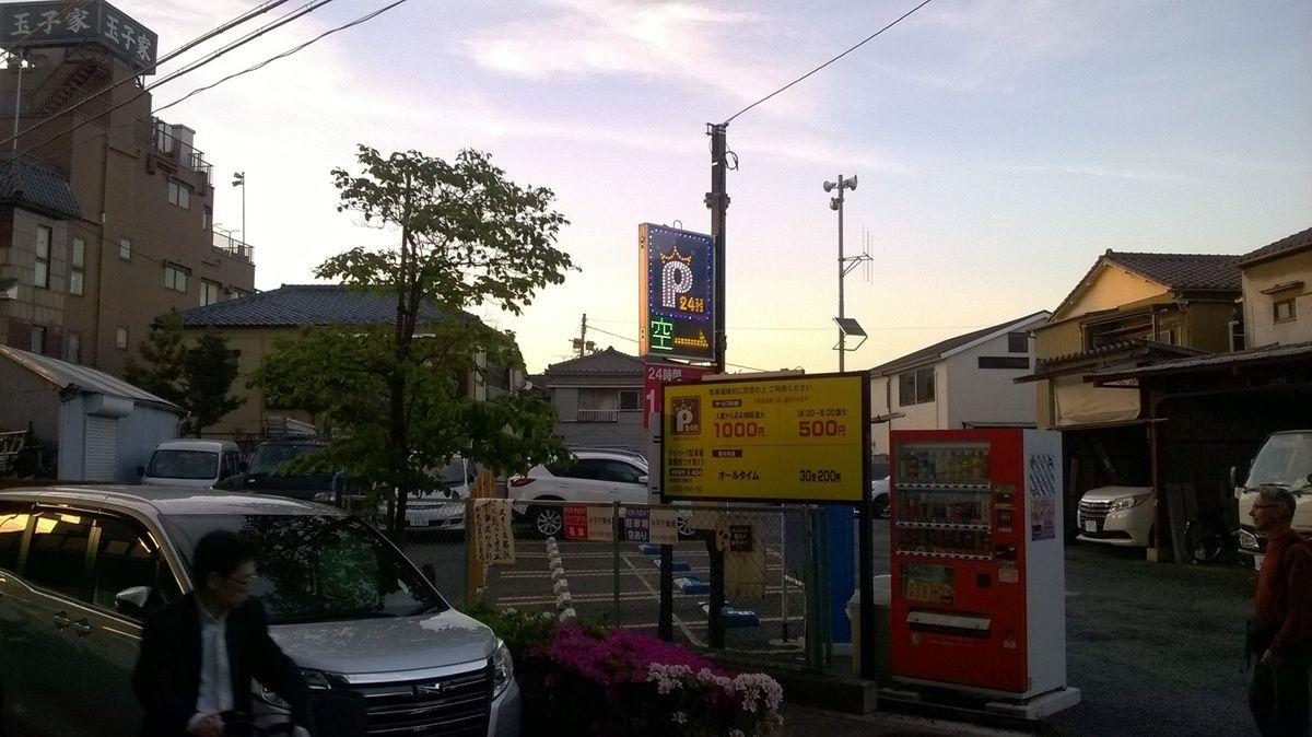 Ballade dans le quartier de la station Yotsugi.