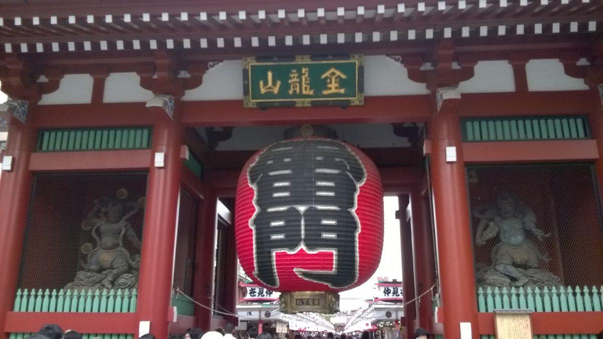 Asakusa et la porte de Kaminarimon.
