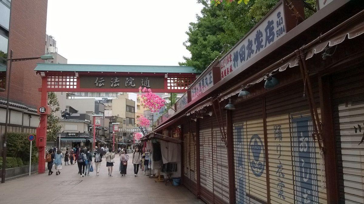 Promenade dans le vieux quartier d'Asakusa.
