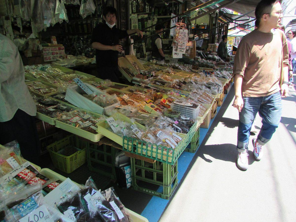 Le marché Jo Gai Market.