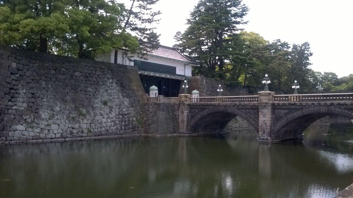 Le palais impérial de Tokyo.