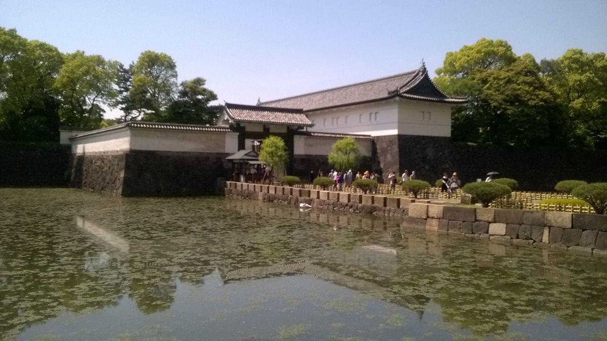 Le jardin du palais impérial de Tokyo.