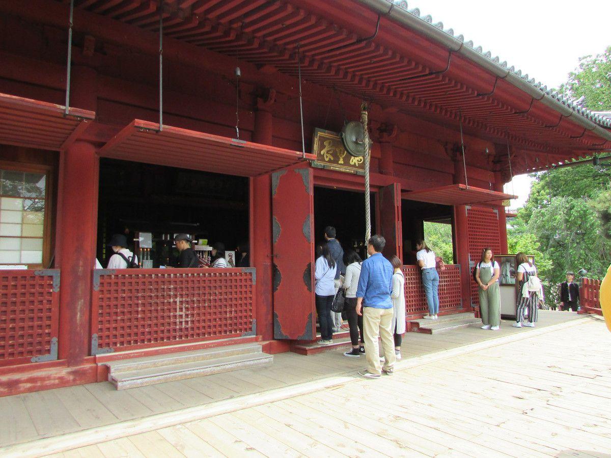D'autres temples et curiosités dans le parc Ueno.
