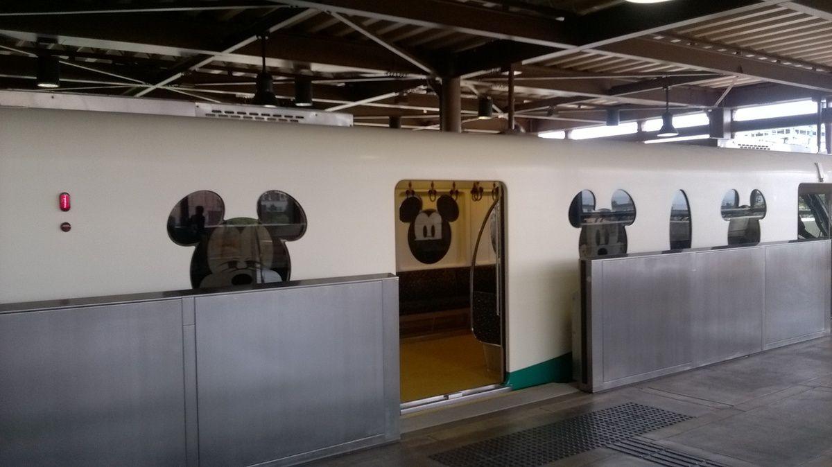 L'arrivée aux parcs Disneyland de Tokyo.