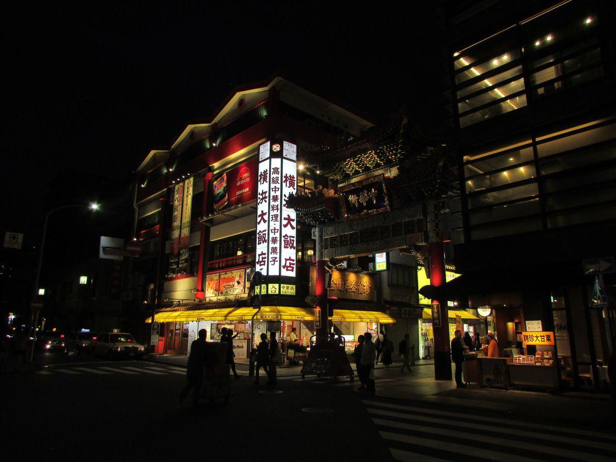 Le quartier chinois de Yokohama.