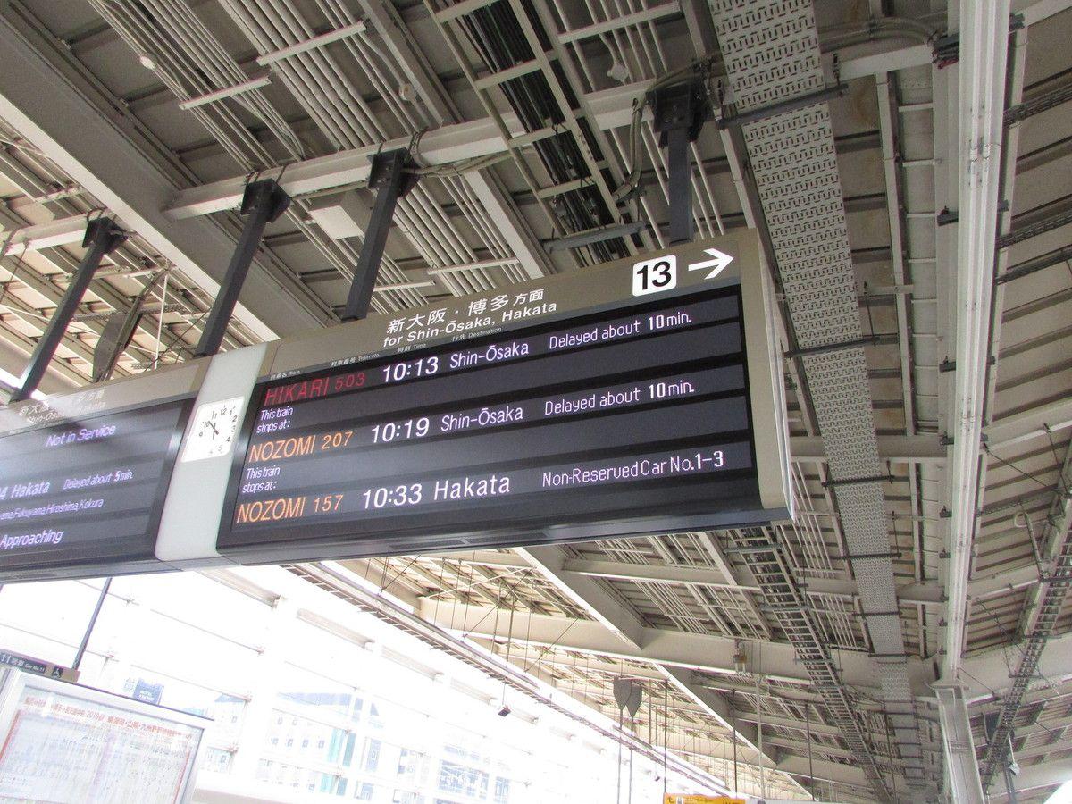 Depart de Tokyo pour Kyoto par le shinkansen.