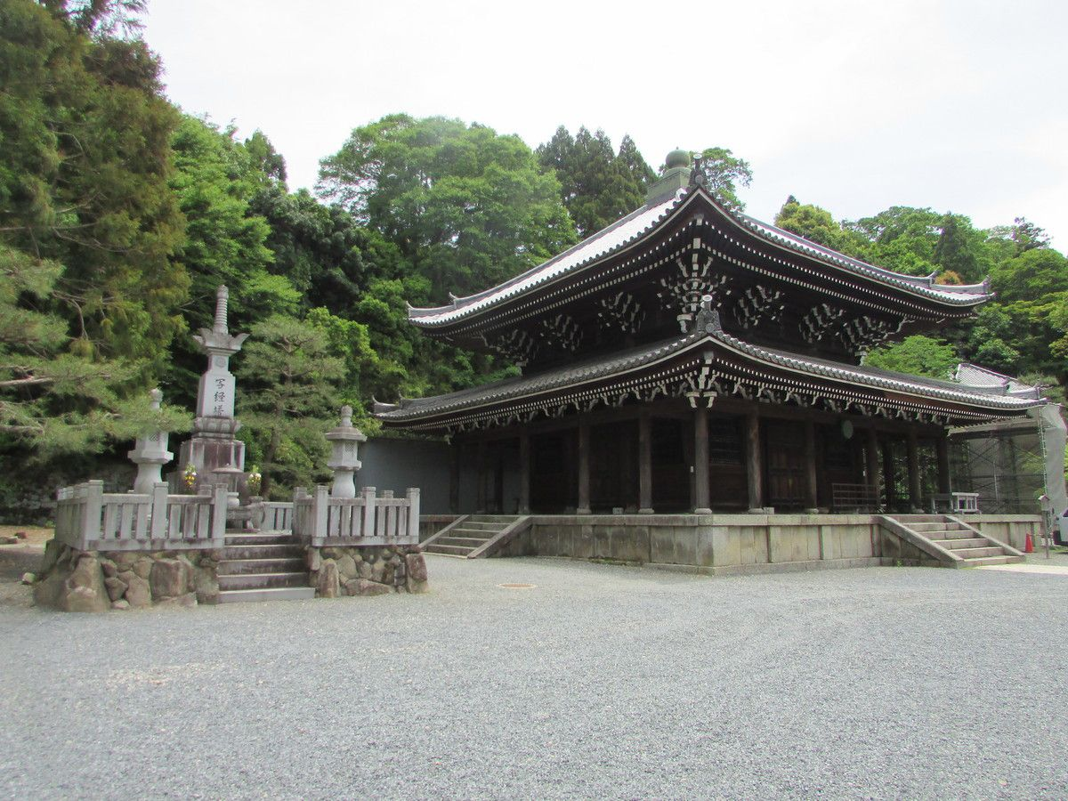 Le temple Chion-In et Shoren-in de Kyoto.