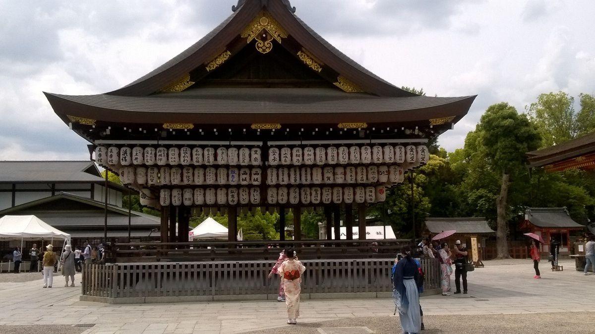 Le temple Yasaka ou temple de Gion à Kyoto.
