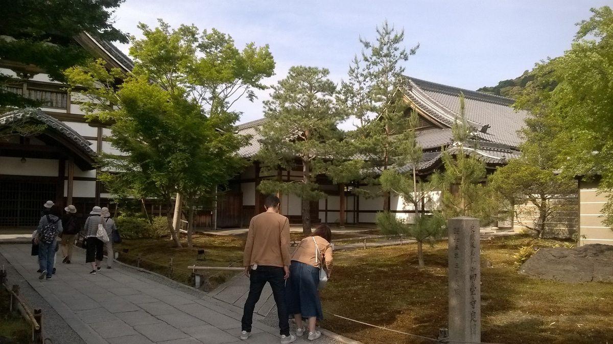 Le temple Kodai-Ji de Kyoto.