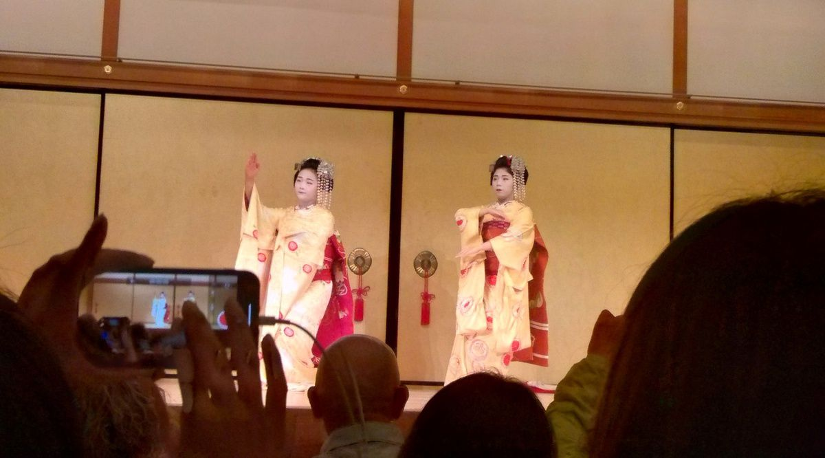 Spectacle au Gion Corner.