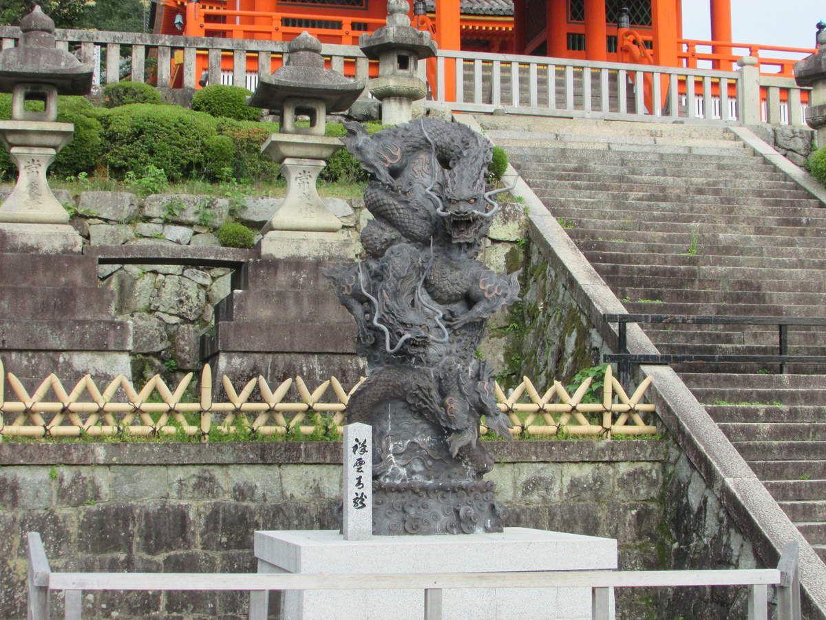 Le temple kiyomizu-Dera de Kyoto.