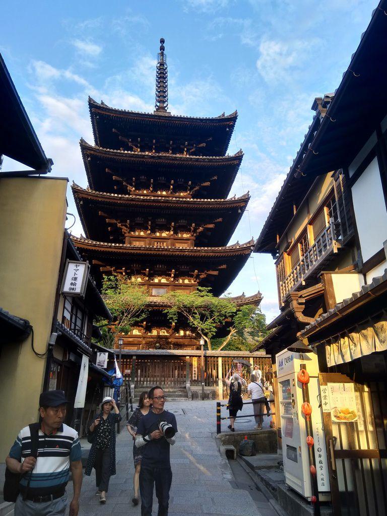 Les ruelles de Sannenzaka dans Gion à Kyoto.