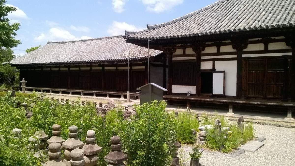 Le temple Gangoji de Nara.