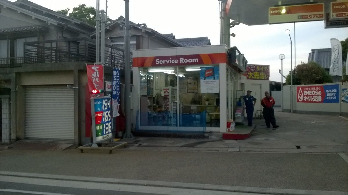 Une station essence à Nara.