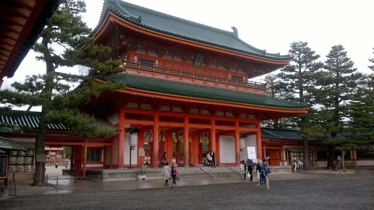 Le sanctuaire Heian Jinju de Kyoto.