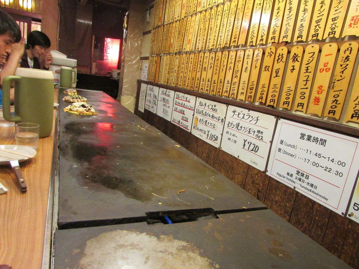 Un restaurant typique au nord-est de Kyoto.
