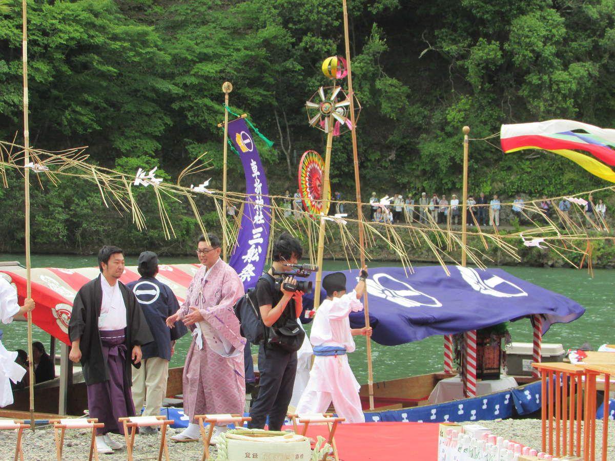 La fête de Mifume Matsuri à Kyoto.