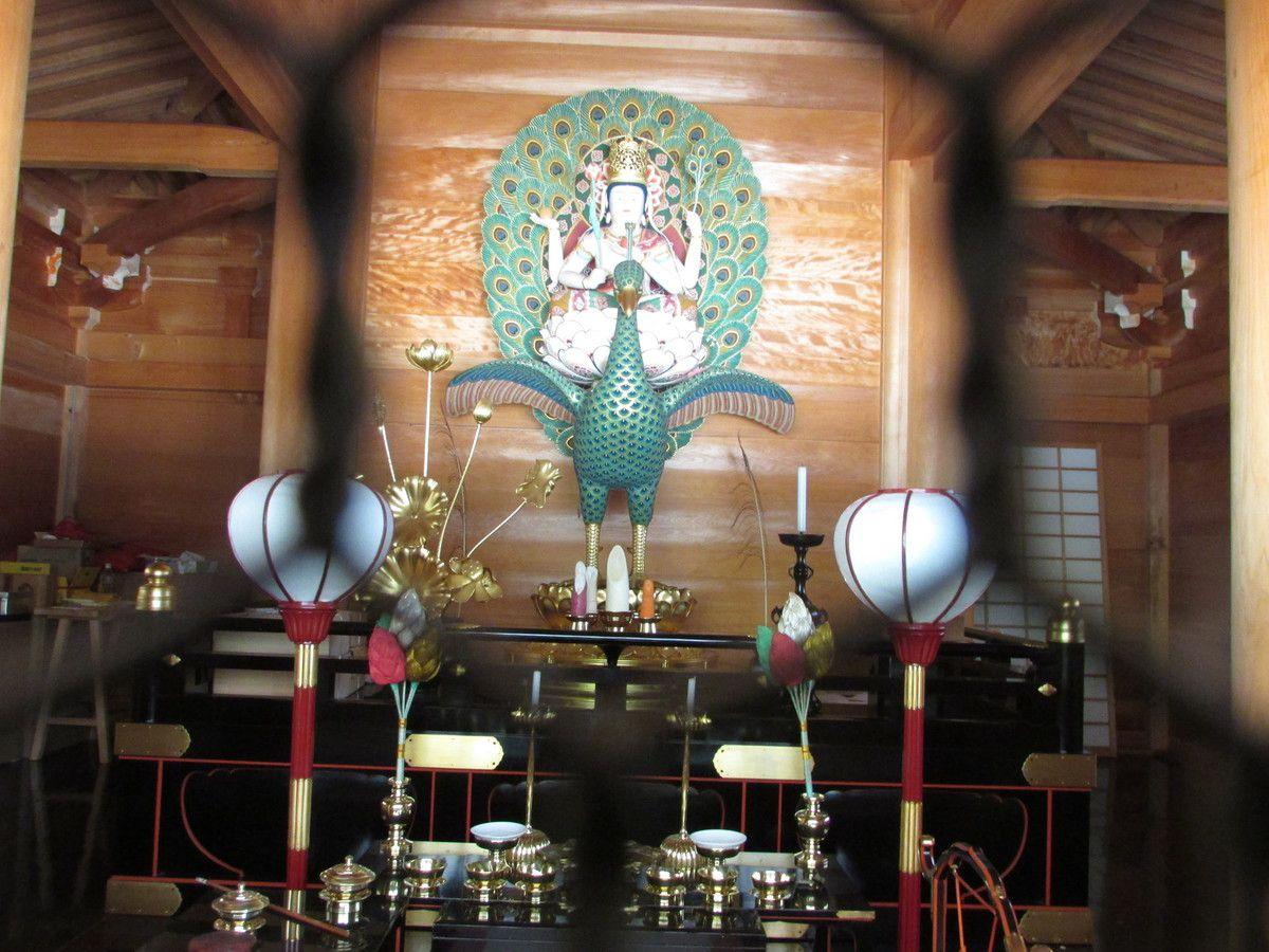 Le complexe bouddhiste Danjo Garan à Koyasan.
