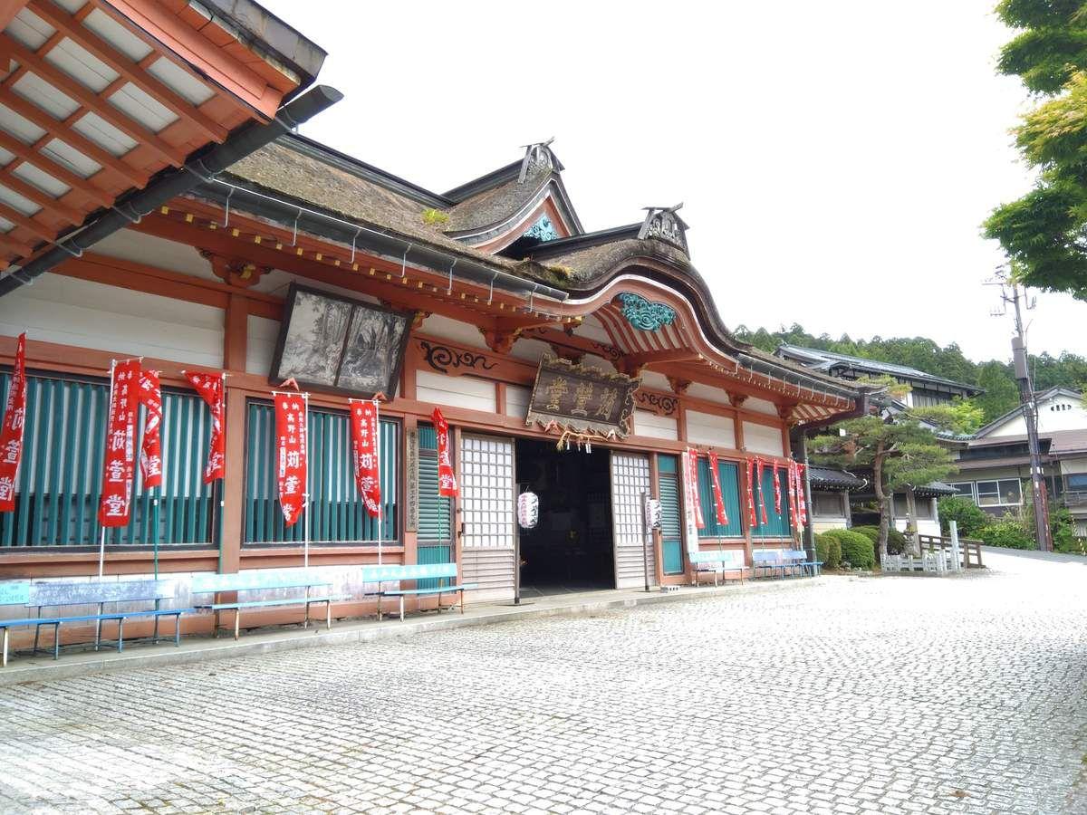 Promenade dans Koyasan.
