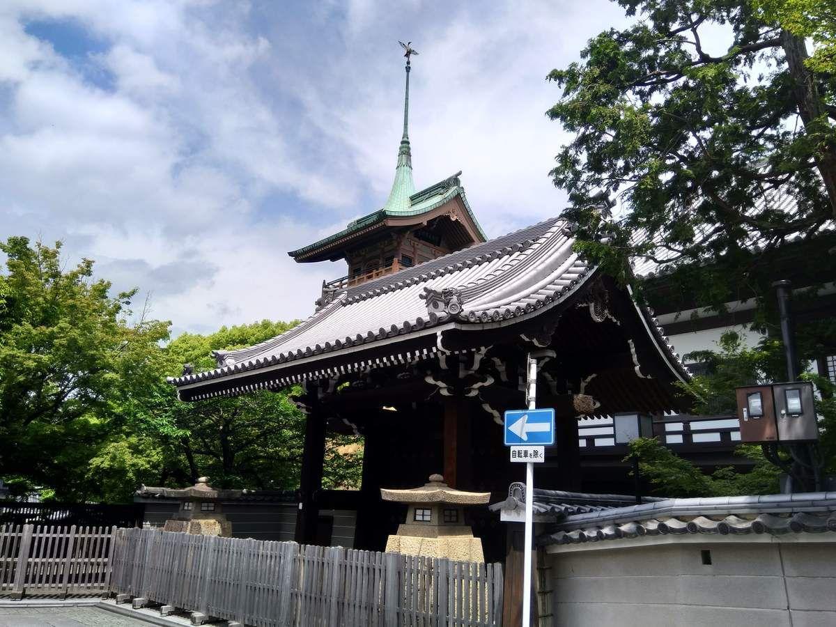 Retour sur Gion à Kyoto.
