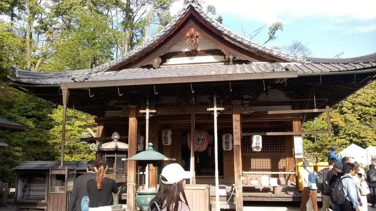 Le pavillon d'or de Kyoto.