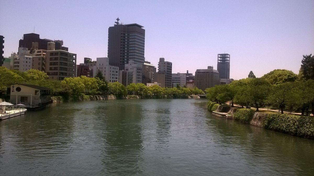 Arrivée à Hiroshima.