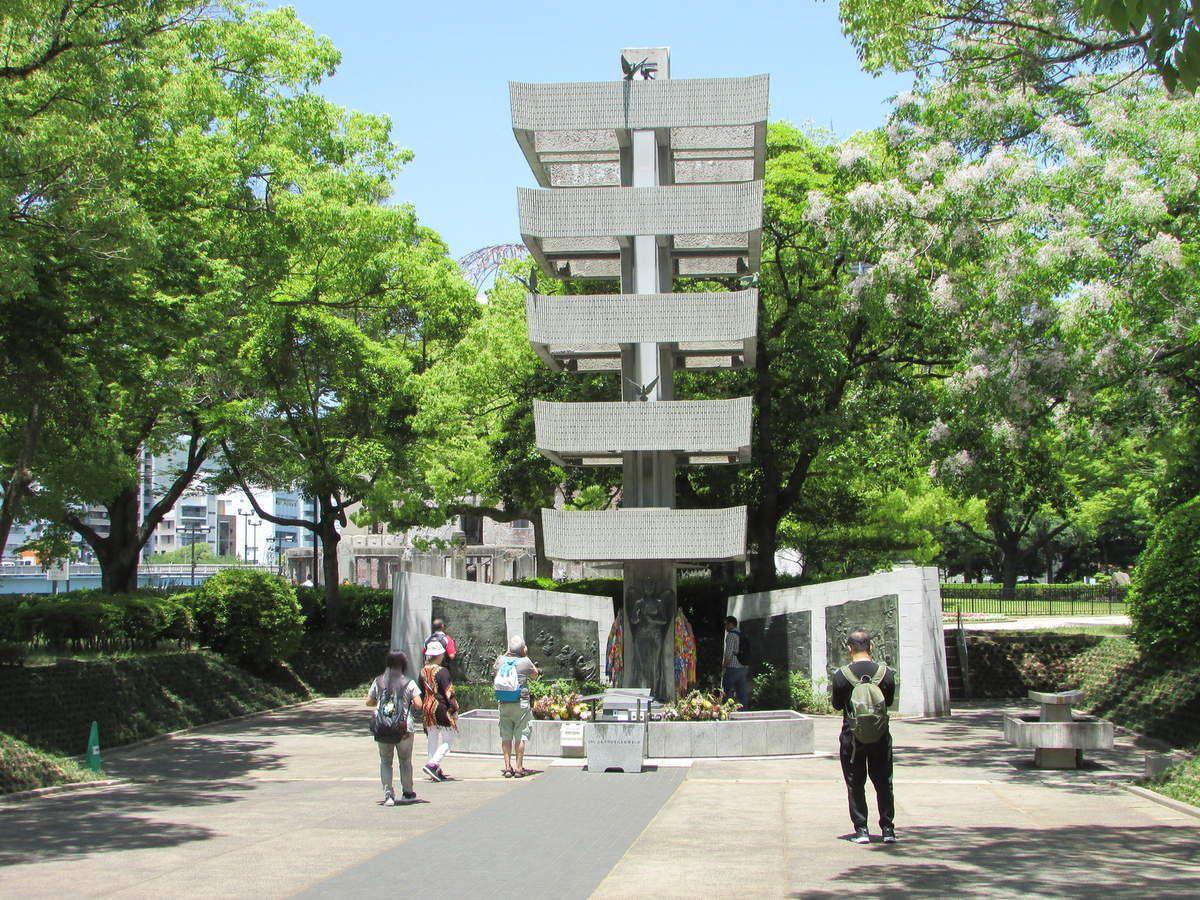 Le parc de la Paix à Hiroshima.