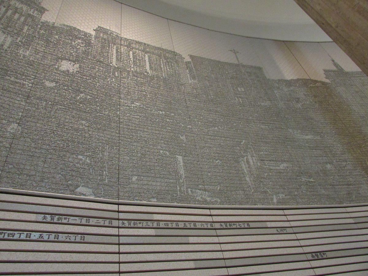 Le Musée d'Hiroshima pour la Paix.