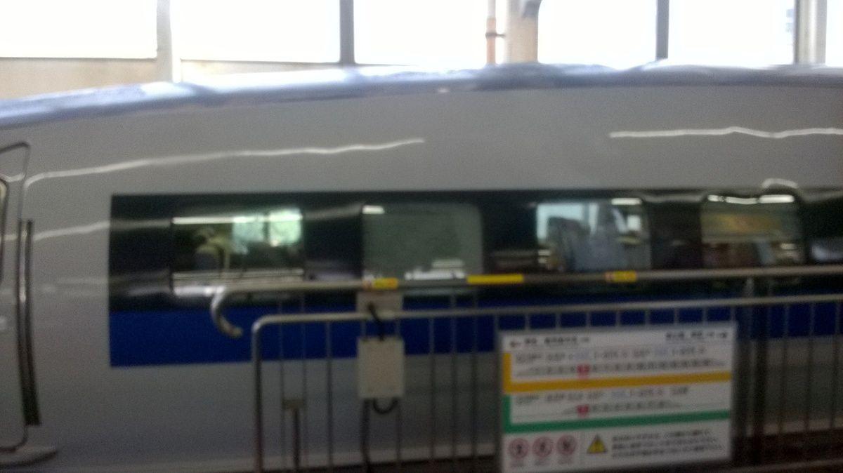 Départ d'Hiroshima pour une courte escale à Himeji.