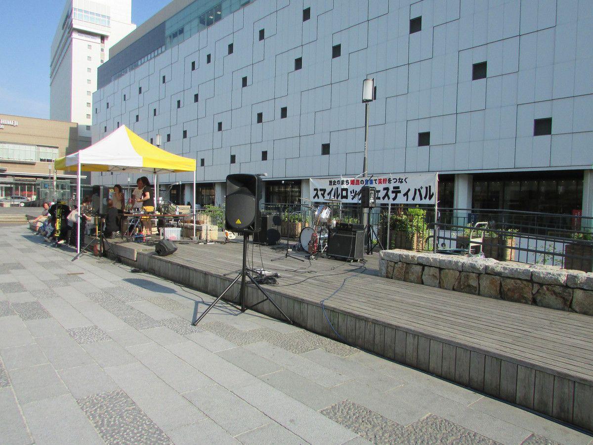 Petite visite de la ville d'Himeji.