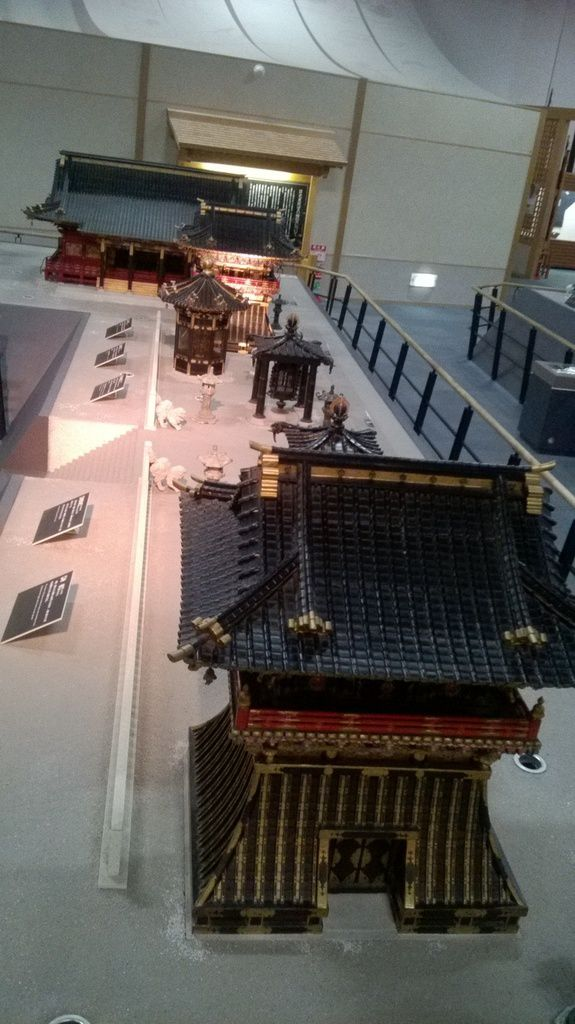 Le musée Sakurayama Nikkô-kan de Takayama.
