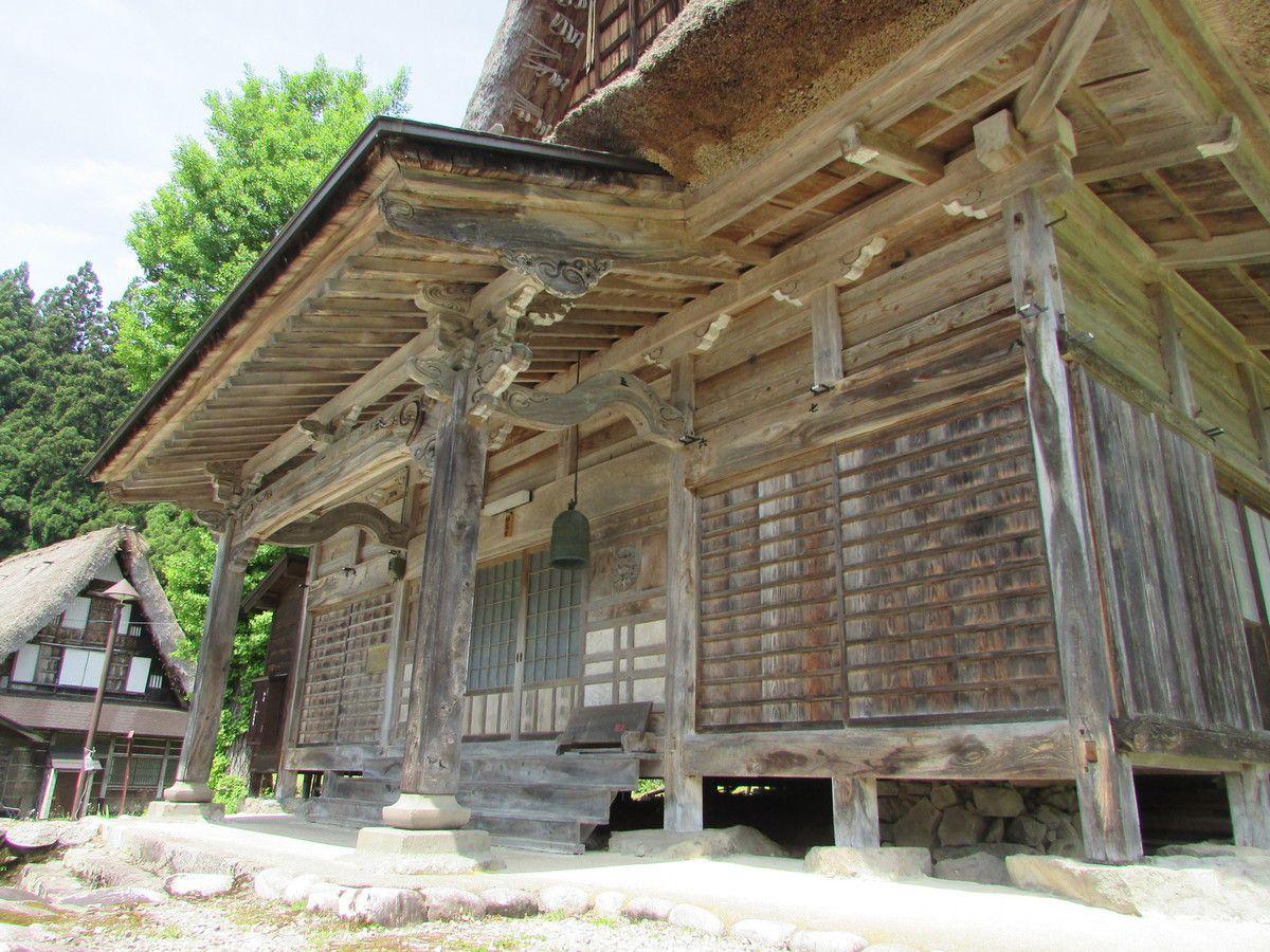 Excursion à Ainokura.