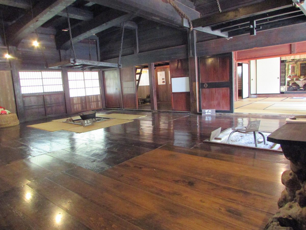 The Heritage Museum de Shirakawa-Go
