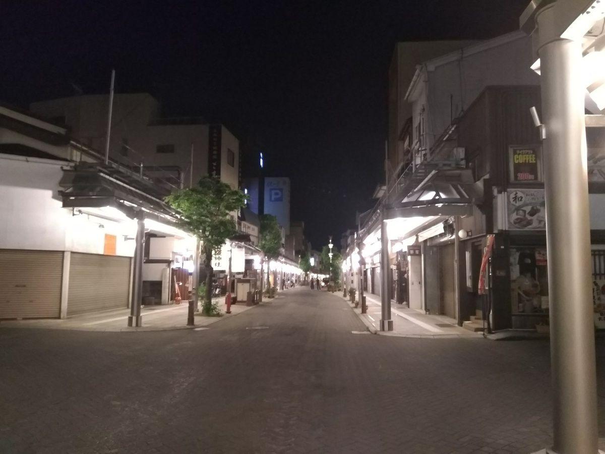 Diner à Takayama.