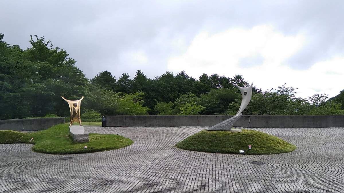 Le musée de plein air d'Hakone.